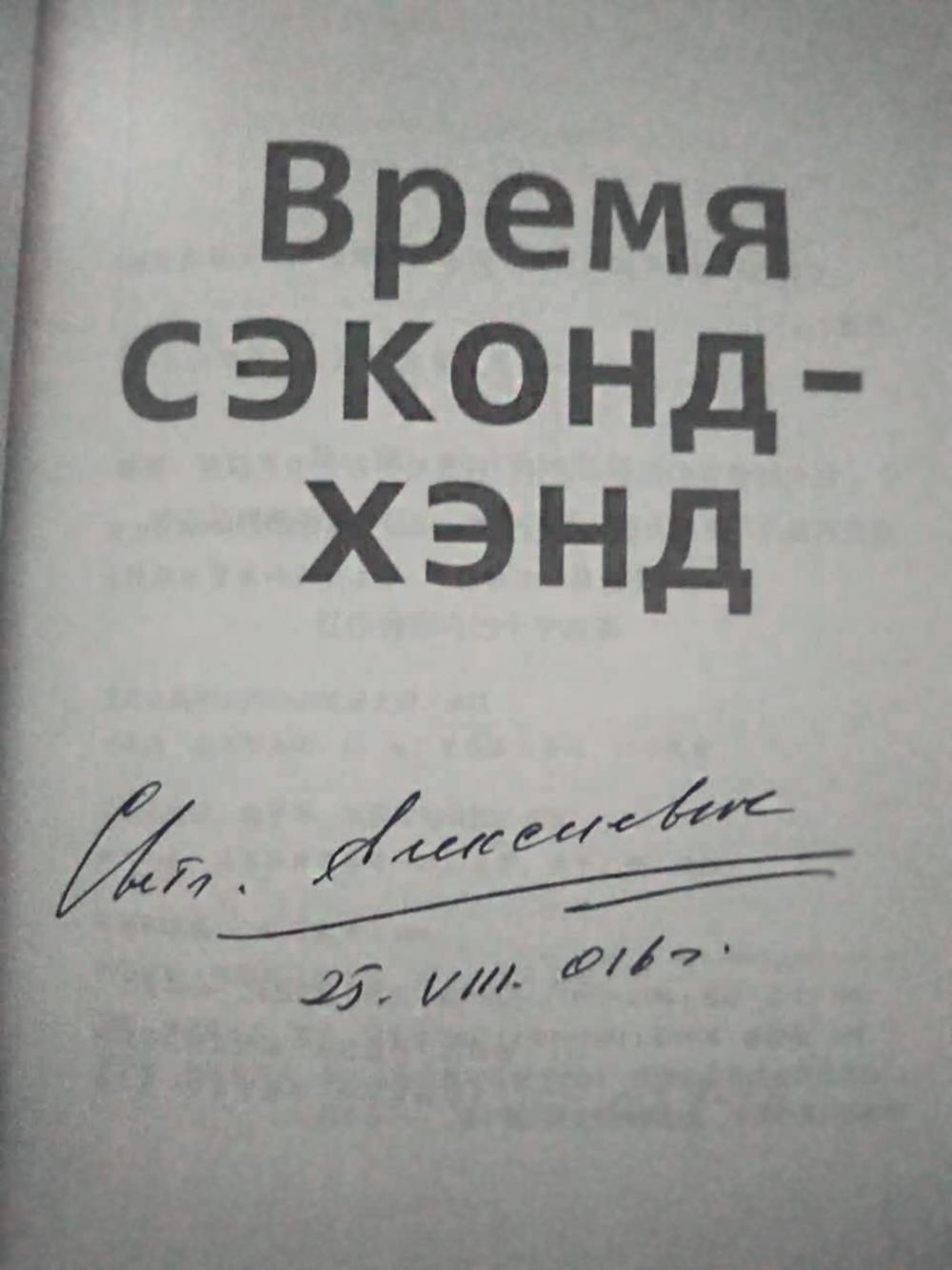 11.pic